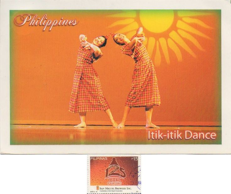 """PHL-1974 - Arrived: 2017.03.08.   ---   Itik-itik is a mimetic folk dance in The Philippines. It originated in the province of Surigao in Mindanao. In Itik-itik (from the Tagalog word for """"duck""""), the dance steps imitate the movements of ducks among rice paddies and swamplands, such as wading, flying, and short, choppy steps. Itik-itik's current form originated in the Philippine towns of Carrascal, Cantilan, Lanuza, and Carmen, all in Surigao del Sur."""