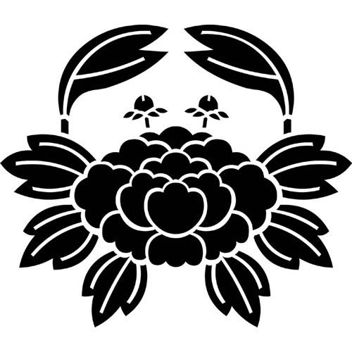 蟹牡丹(かにぼたん)
