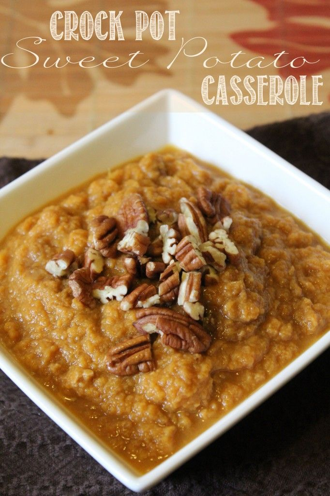 Crock Pot Sweet Potato Casserole! So easy to make and perfect for Thanksgiving dinner!