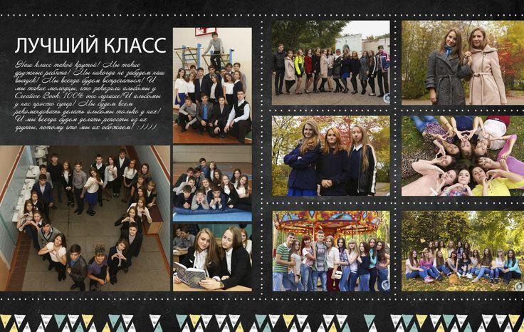 Фотографии Выпускные альбомы в Омске - Creative Book – 25 альбомов