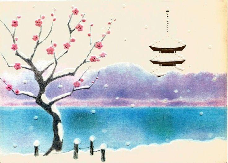 Поздравлением лет, открытка япония
