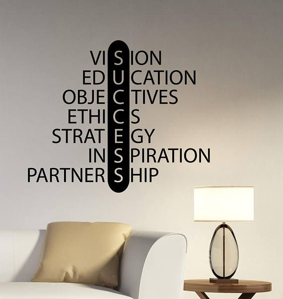 Success Wall Decal Vinyl Lettering Business Education Etsy Business Education Classroom Vinyl Lettering Office Wall Design