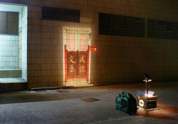Doors Installation by Chan Hwee Chong: Art Work, The Doors, Art Inspiration, Projected Doors, Doors Projected