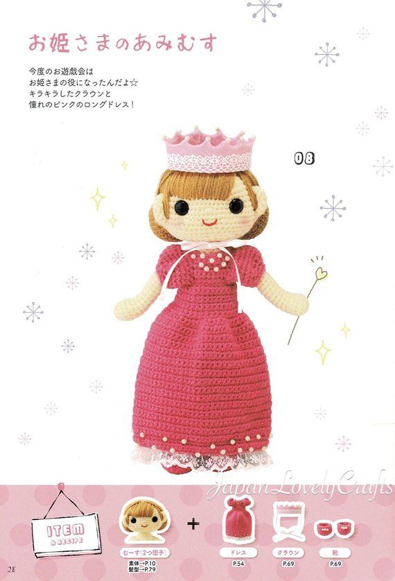 Amigurumi Crochet Doll Book using Japanese Symbols - Wish I Were ... | 838x570