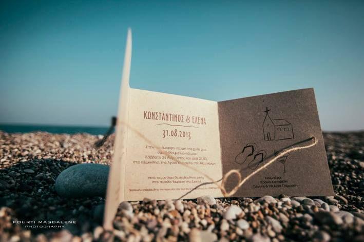 Προσκλητήρια Atelier Invitations