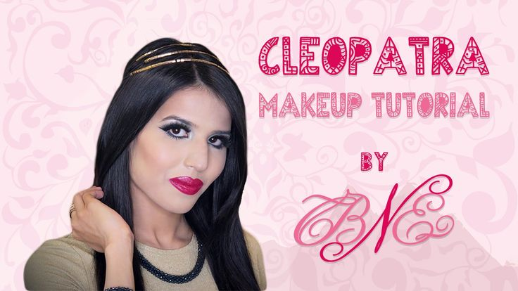 In this tutorial I share my take on Cleopatra's makeup, using the much talked about Urban Decay eye shadow palette by Gwen Stefani. Cleopatra is one of my makeup icons and so is Elizabeth Taylor. Her take on the Egyptian Queen's iconic look, when she played the role, is definitely one of my favourite makeup moments through the ages. The Ancient Egyptian style of makeup was so exotic, winged eyeliner, jewel toned shadows and rouged lips.