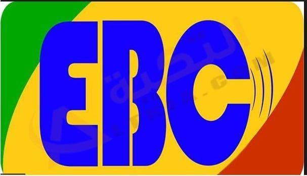 بالبلدي Belbalady Gaming Logos Logos Egypt