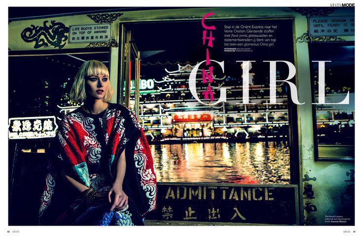china girl: ali whitfield by max salvaggio for grazia netherlands 16th april 2013   visual optimism; fashion editorials, shows, campaigns & more!