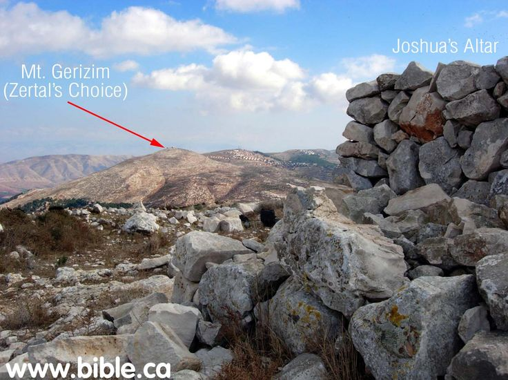 http://www.bible.ca/archeology/bible-archeology-altar-of-joshua-mt-gerizim-from-altar.jpg