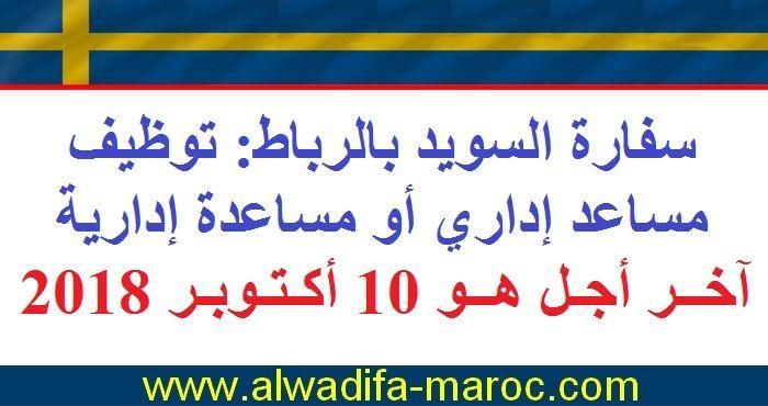 Pin By Almondo Devdas On Alwadifa Maroc Arabic Calligraphy Calligraphy
