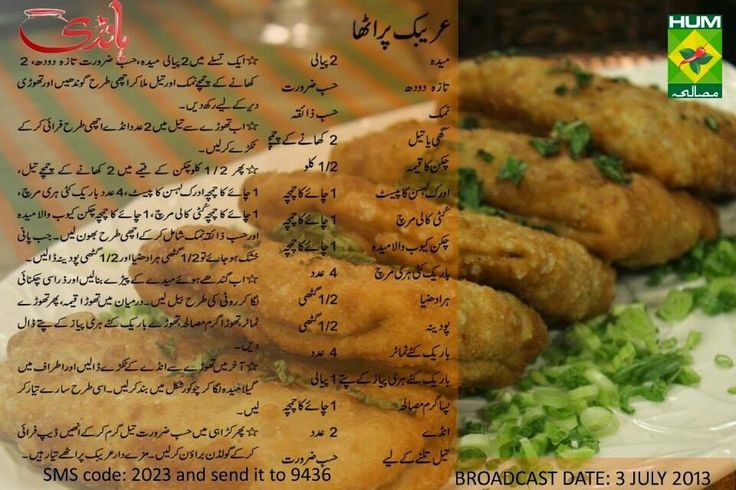 woolworths chicken kebabs cooking instructions