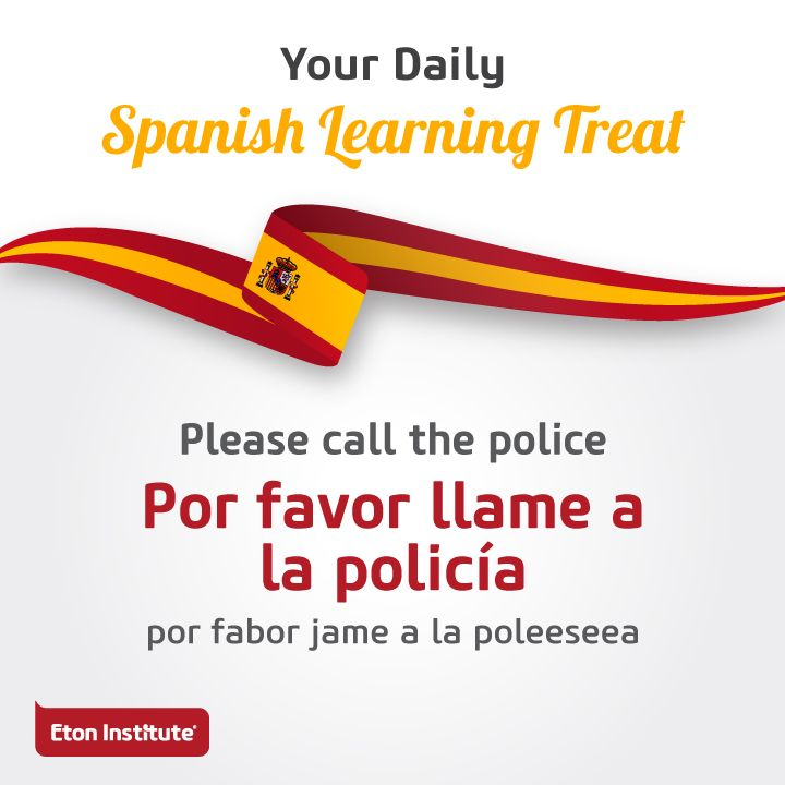 Practice saying 'Please call the police' in Spanish. Learning these phrases is useful in times of emergency.