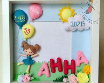 Baby Decorative Frame Personalised Felt box by IgolkinaHandMade