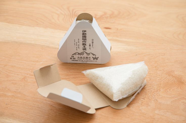 Printed Packaging. Print your bespoke packaging with CardsMadeEasy. www.cardsmadeeasy.com