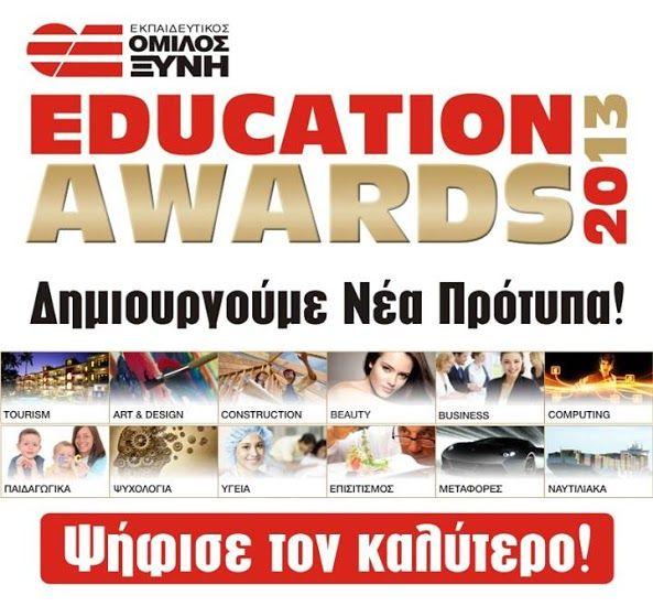"""Βραβεία Business - Ψήφισε τον καλύτερο! Λάνγκος Σπύρος Mediterranean College Αθήνας - MSc in Marketing Management """"Ο Σπύρος είναι ένας από τους καλύτερους μεταπτυχιακούς φοιτητές του Business School στον τομέα του Marketing, σημειώνοντας με συνέπεια υψηλές ακαδημαϊκές επιδόσεις σε όλα τα μαθήματα του προγράμματος σπουδών του. """" http://www.education-awards.gr/business/54-%CE%BB%CE%AC%CE%BD%CE%B3%CE%BA%CE%BF%CF%82-%CF%83%CF%80%CF%8D%CF%81%CE%BF%CF%82"""