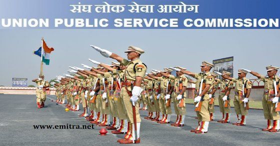 UPSC Central Police Force Recruitment 2017 Union Public Service Commission (UPSC) Central Armed Police Forces (Assistant Commandants) (CPF (AC)) Examination