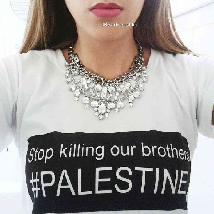 T-shirt Palestine