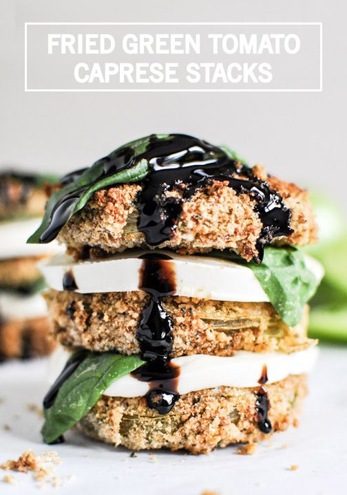 Looking for an oh-so-fancy appetizer that's easy to prepare? These Oven Fried Green Tomato Caprese Stacks will add an elegant look to your dinner party table this weekend. Follow this quick recipe to create something special and delicious.