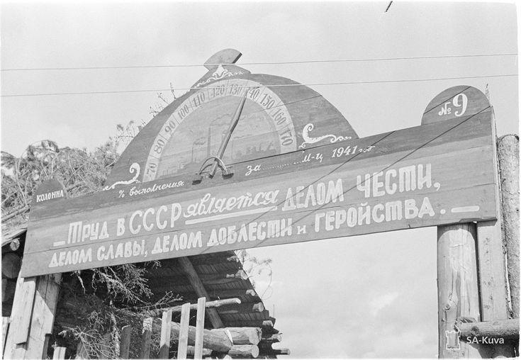 Количество жертв политического террора в СССР.31 мая День памяти жертв политических репрессий в Республике Казахстан