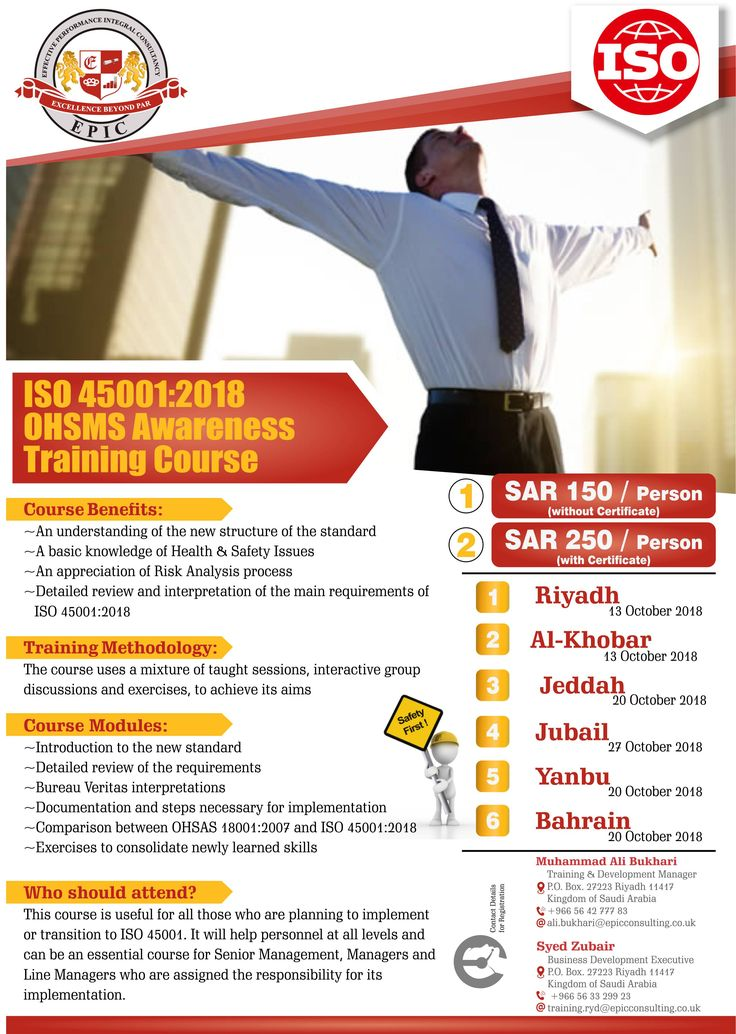 ISO 450012018 Occupational Health and Safety Management