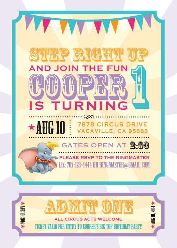 Dumbo Circus Personalized Birthday Invitation - Purple/Teal/Pink - PRINTABLE- Digital File, 5x7 by LizBasseyStudios