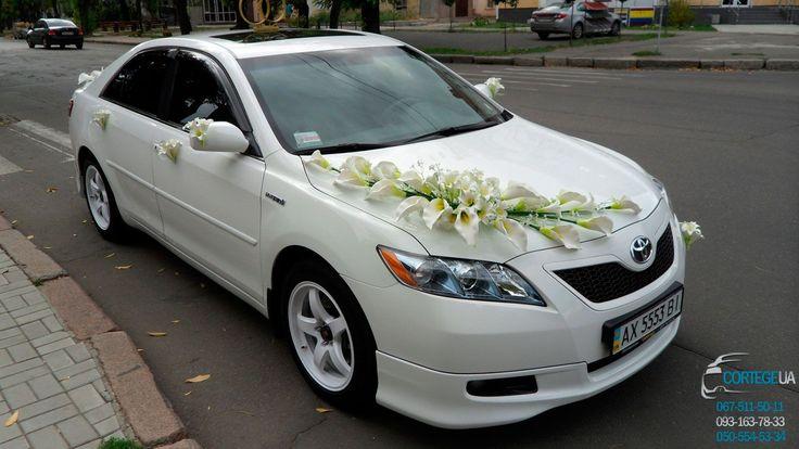 """Комплект украшений для оформления свадебного автомобиля 01 """"Белые каллы с лилиями"""" состоит из: букет на капот, букет на багажник, 4 бутоньерки на двери, 2 бутоньерки на зеркала, 2 бутоньерки на бамперы, кольца на крышу. Разделив комплект можно украсить два автомобиля. Возможно декорирование бантиками и лентами в тон Вашего торжества. Аренда, заказ , прокат автомобиля Тойота Камри Гибрид белого цвета на Вашу свадьбу, венчание, годовщину, юбилей. Николаев, Херсон"""