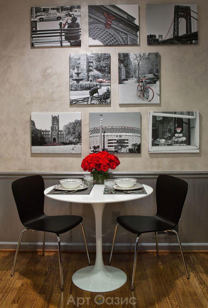 Находясь дома, мы обретаем чувство семейного счастья. Особенно это ощущается на кухне, где каждая деталь, будь то красивая посуда или картина на стене, создает атмосферу душевного тепла.Если же Вам захочется сделать окружающую обстановку не просто уютной, но и романтичной, то отличным решением станут картины по фото или чёрно-белые фотоколлажи. #artoasis #art #oasis #artoasisru #оазисискусства #декорвдоме #мойдекор #мойинтерьер #декордлядома #искусствовдоме #твойоазисискусства…