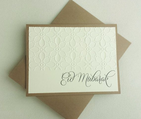 Check out this item in my Etsy shop https://www.etsy.com/listing/230598444/eid-mubarak-card-greeting-card-ramadan