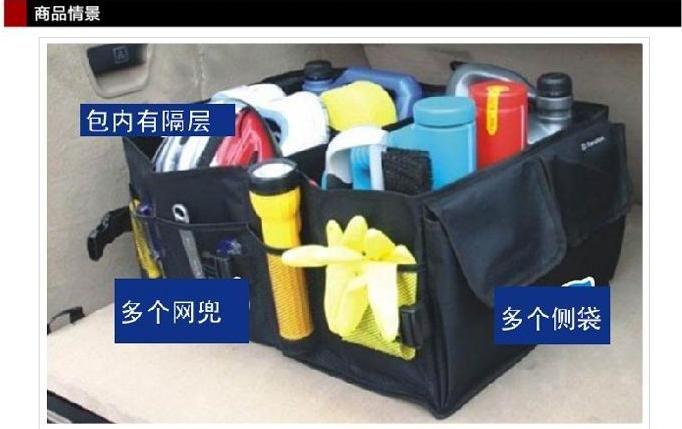 Car storage box trunk storage box storage bag car trash cans automotive supplies supermarket – www.TaoBaoPlus.hk
