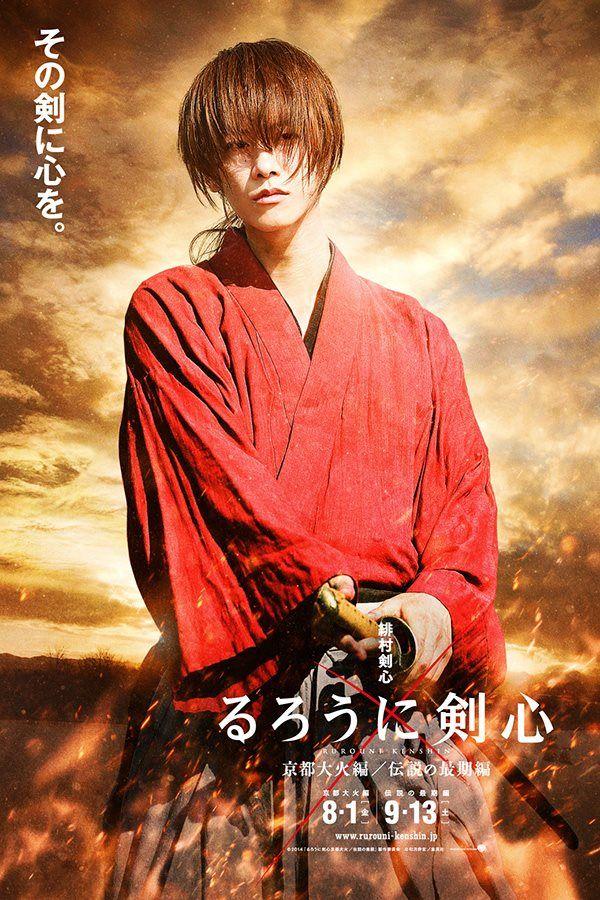 Rurouni Kenshin: Kyoto Inferno - Takeru Satô as Kenshin Himura