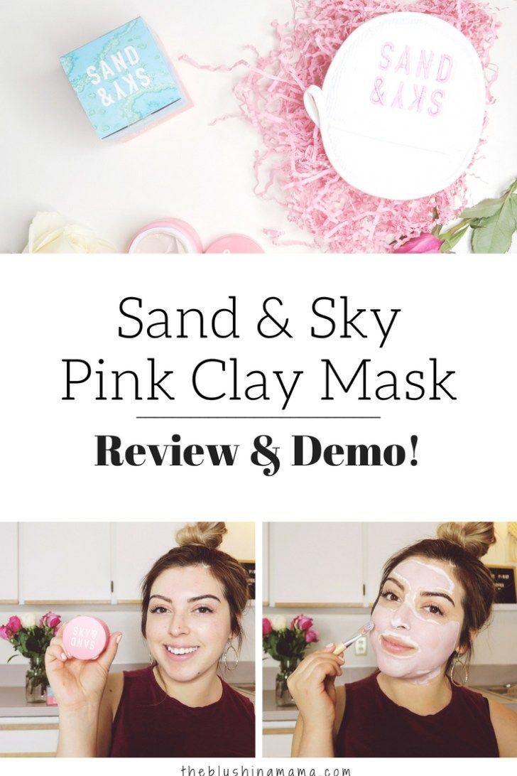 fff63fc63c042 Sand   Sky Pink Clay Face Mask
