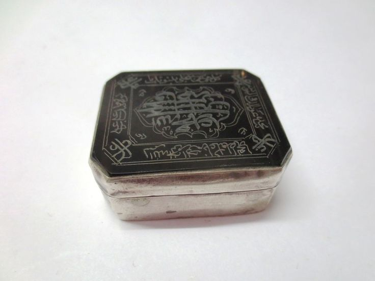 RARE OLD ISLAMIC ANTIQUE CALLIGRAPHY CARVED HAQEEK SULEMANI AGATE SILVER BOX