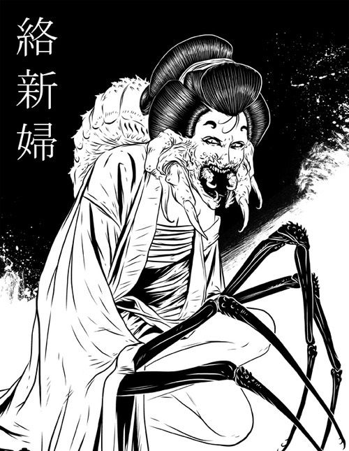In japanese mythology Jorōgumo (絡新婦) is a 400 years old demonic spider that can change its appearance into that of a seductive woman.  Generally, in all mythologies the most evil and deadly demons are depicted as women.