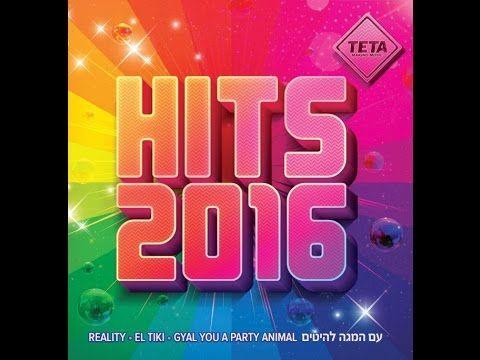 Disco NOW 2016 - Los Éxitos del Año 2016 (Official Album) TETA - YouTube