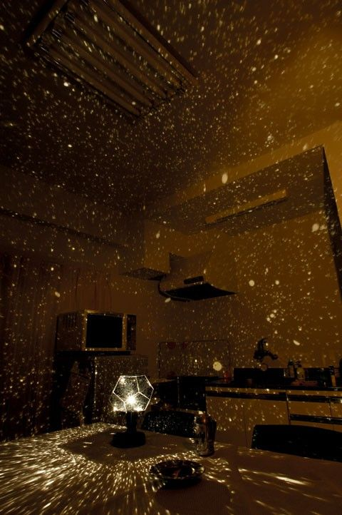 Bedroom galaxy, how cool! This could be way cooler than a disco ball in the game room/wing!