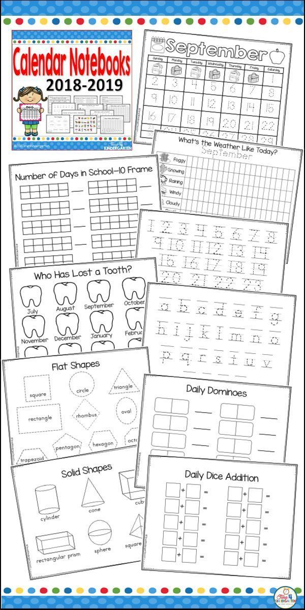 Interactive Calendar Notebooks for All Year 2018-2019 Time 4 Back