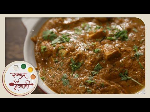 Paneer Butter Masala - Indian Recipe by Archana - Restaurant Style Punja...