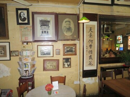 Old China cafe! March 2016