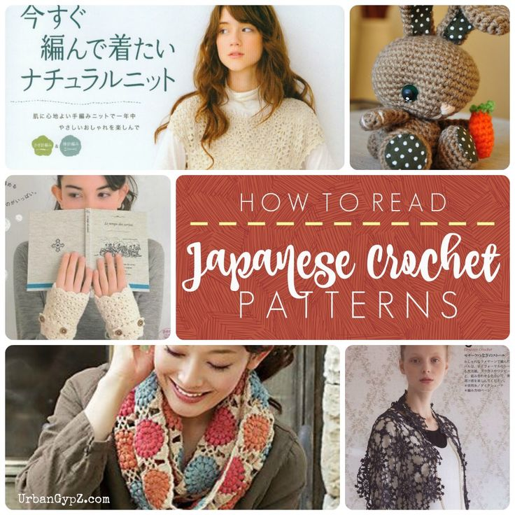 GREAT GUIDE! Here is how to read Japanese crochet and knitting patterns without having to learn a new language. Japanese crochet patterns are so cute--many Boho styled patterns!