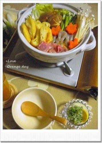 Hearty Miso Hot Pot with Gochujang