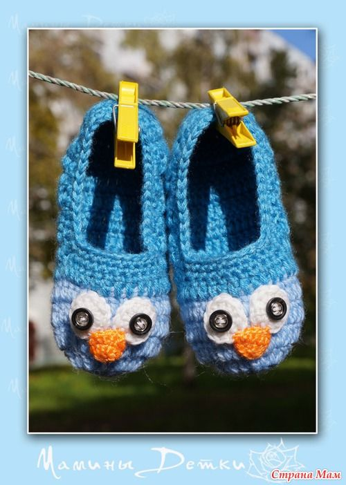 Slippers crocheting boys and girls)))