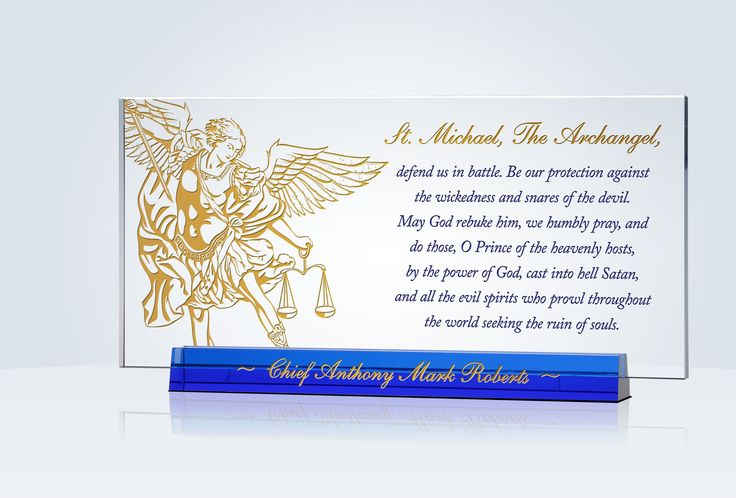 """St. Michael is the Patron Saint of firefighters, police officers and the military. This standing crystal plaque features a beautiful image of St. Michael with the prayer that begins: """"St. Michael the Archangel, defend us in battle."""""""