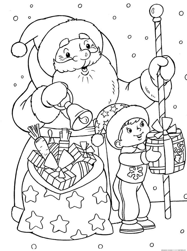 Раскраска Дед Мороз с подарками. Раскраска Дед Мороза ...