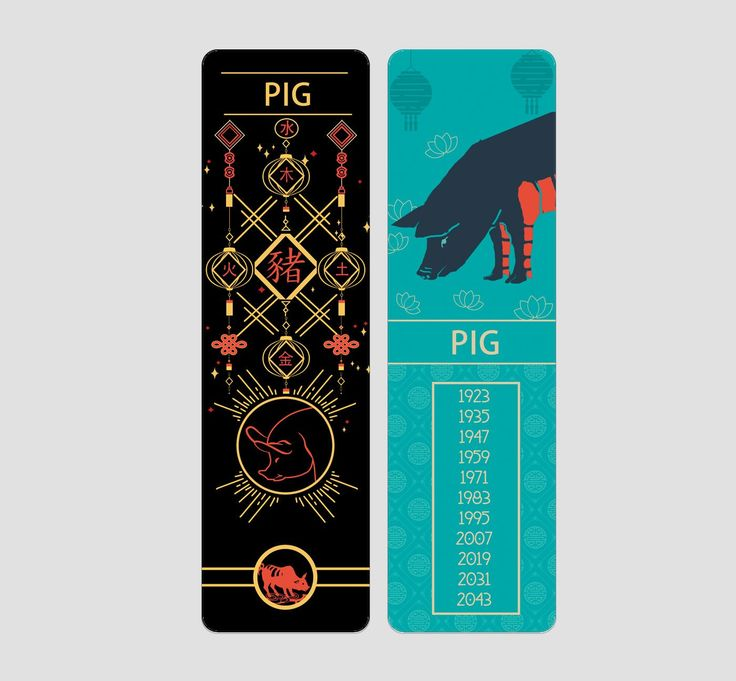 Pig Chinese Zodiac Sign (Sheng Xiao) Bookmark Pig