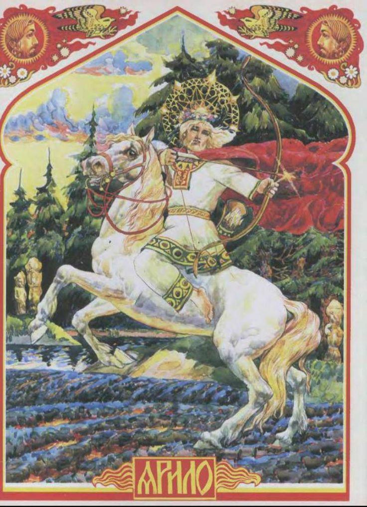 Картинки славянского бога ярила