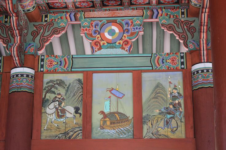 Korean Temple Tongyeong Sebyeonggwan