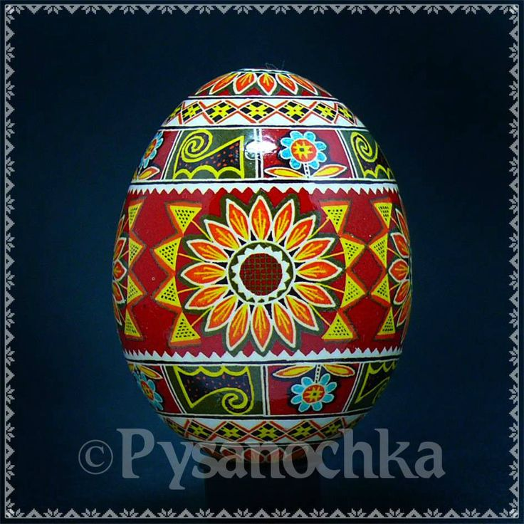 670 Best Ukrainian Easter Eggs
