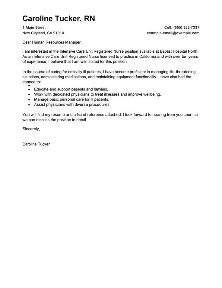 Registered Nurse Cover Letter Sample Registered Nurse
