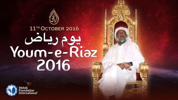 Imam Mehdi Gohar Shahi | News - Happy Youm-e-Riaz 2016!