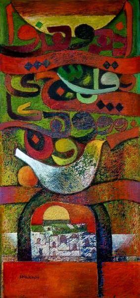 Ascension, 2010-Nabil Anani (Palestinian Artist)